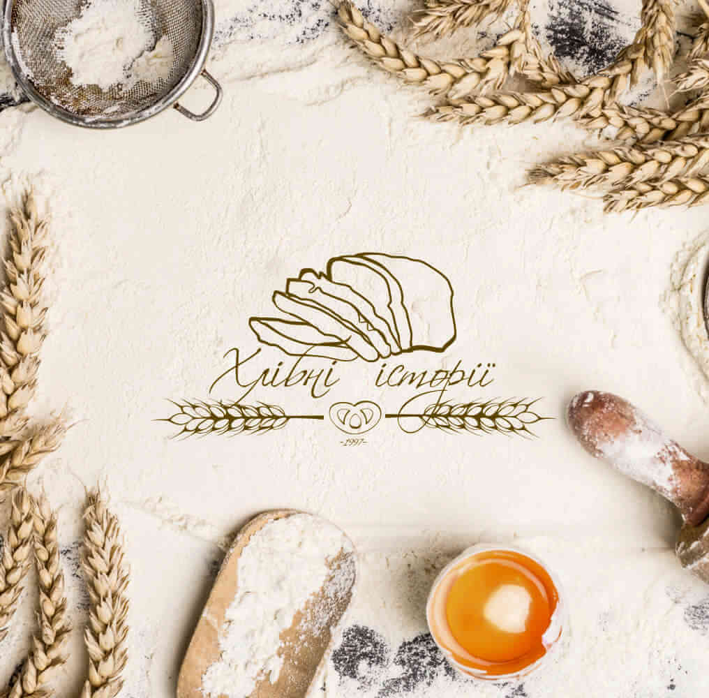 Брендбук для компанії «Хлібні історії»