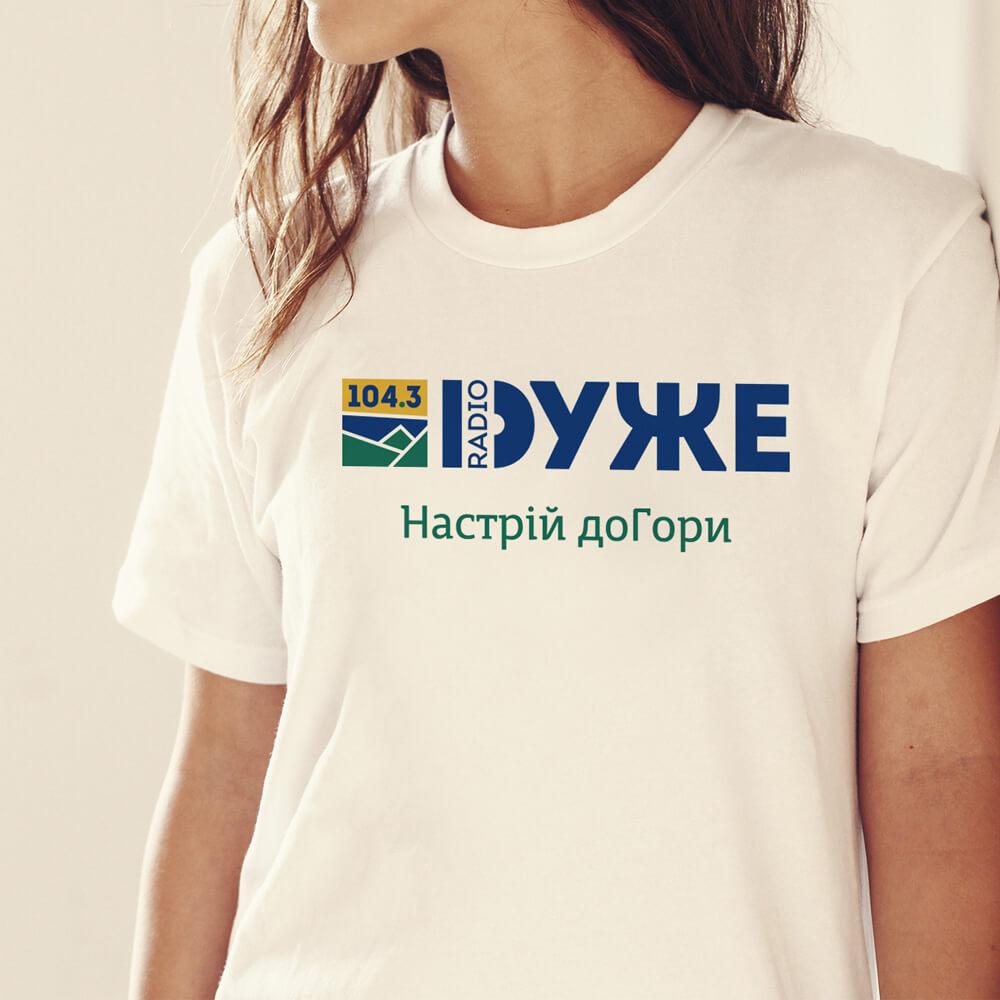 """Футболки для """"DУЖЕ Радіо"""""""