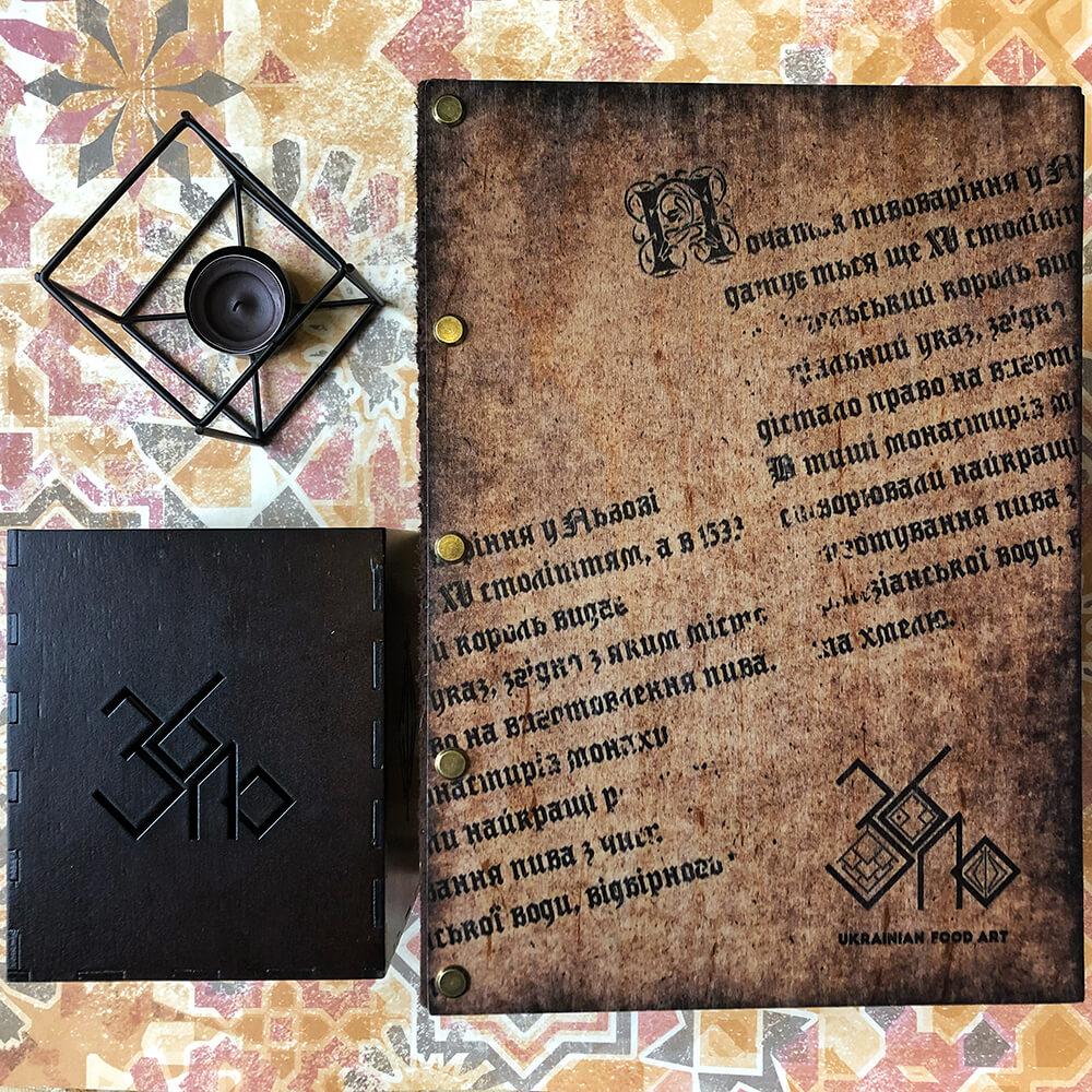 Дерев'яне меню для ресторану «36ПО»