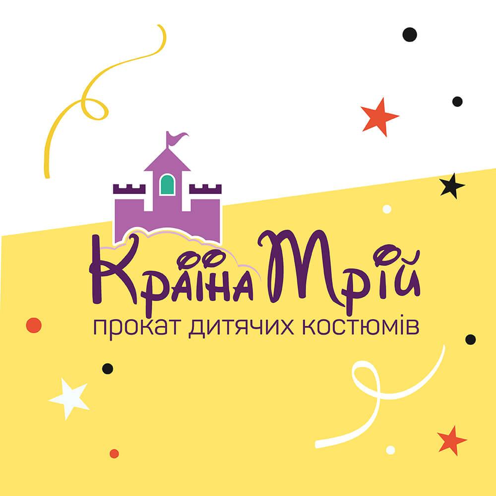 Логотип - Країна мрій