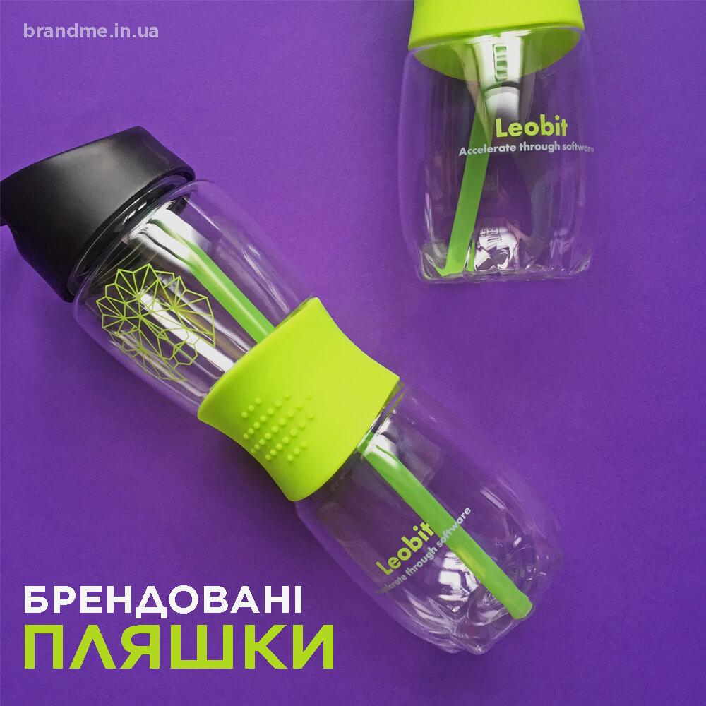 """Брендированные бутылки для компании """"Leobit"""""""