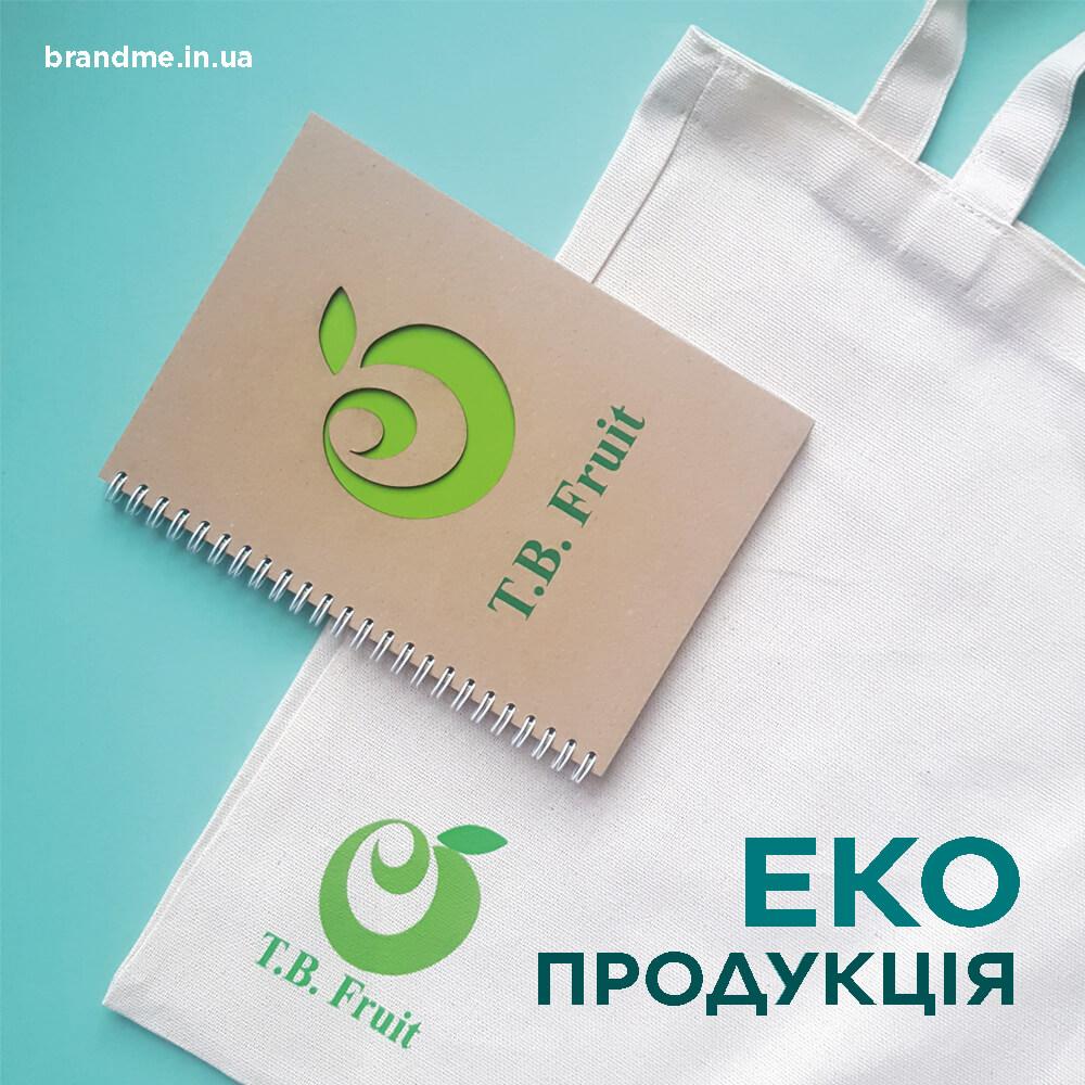 Корпоративна еко-продукція для компанії «T.B. Fruit»