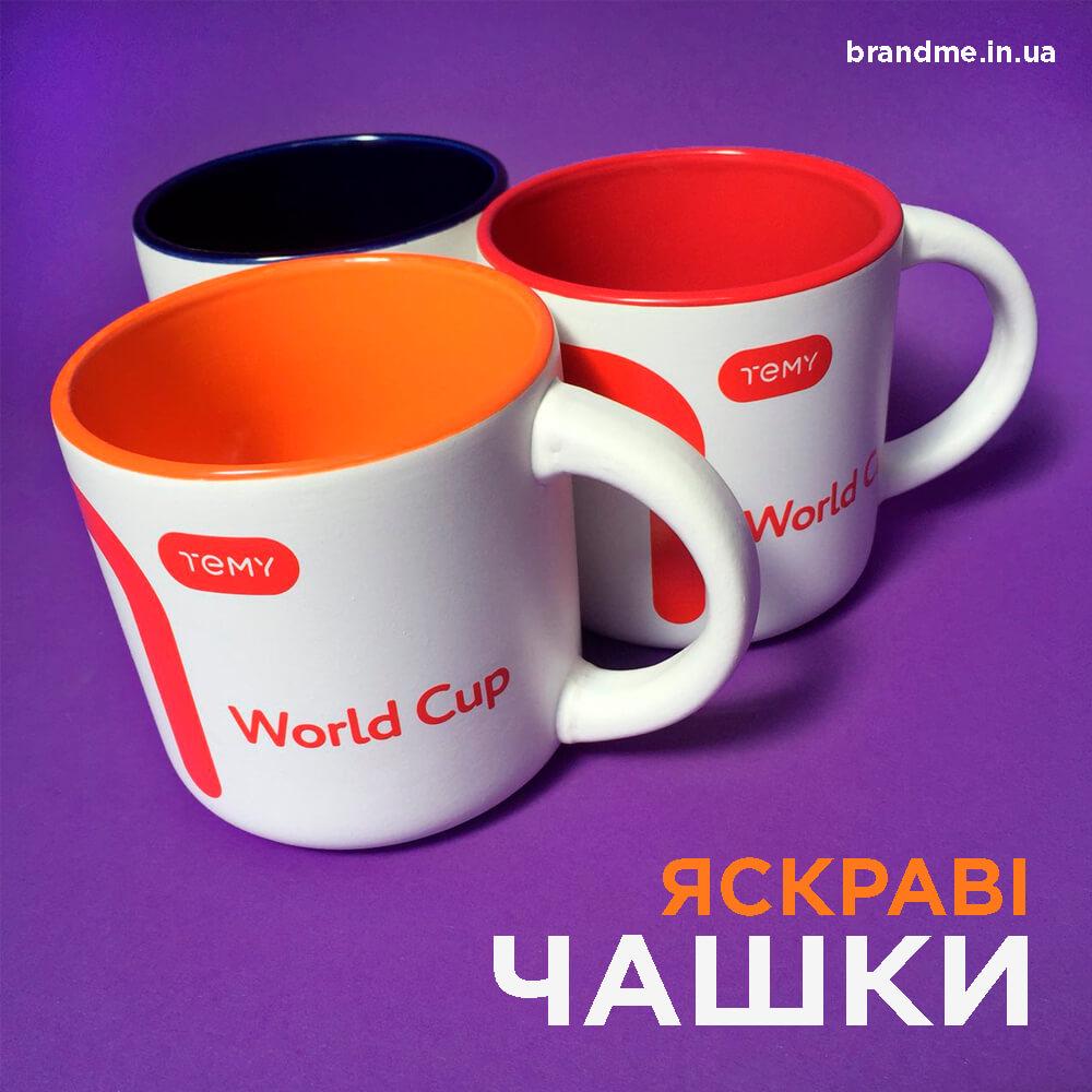 Яскраві чашки з логотипом для компанії «TEMY»