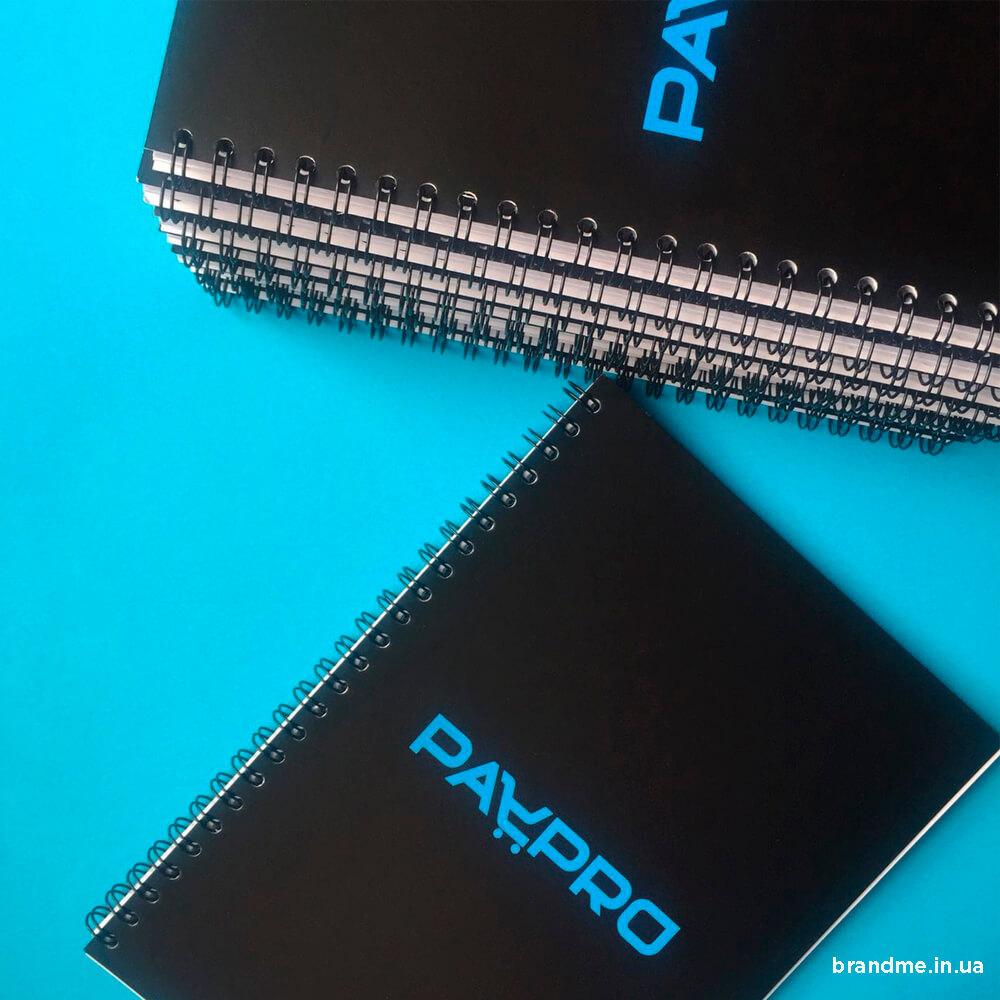 Друк і виготовлення блокнотів для «PAYPRO»