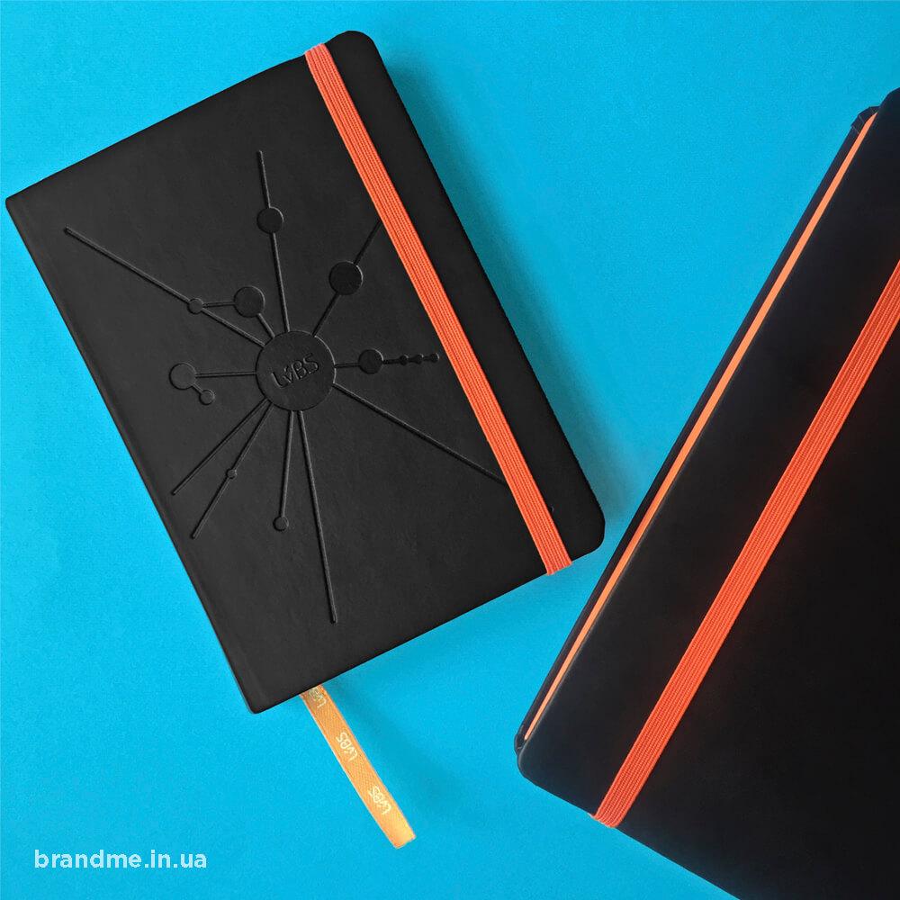 Індивідуальні щоденники для бізнес школи «LvBS»