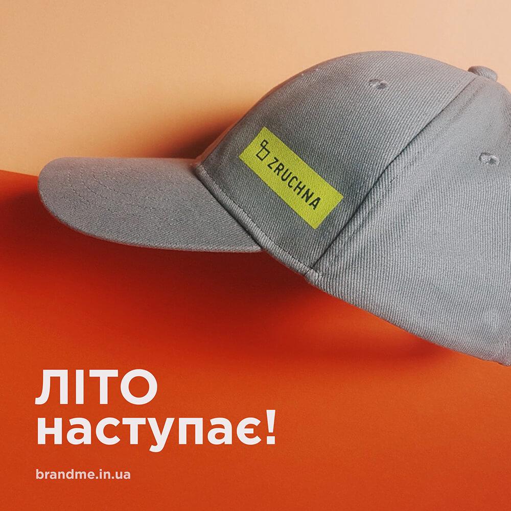 Печать на кепках для компании «ZRUCHNA»