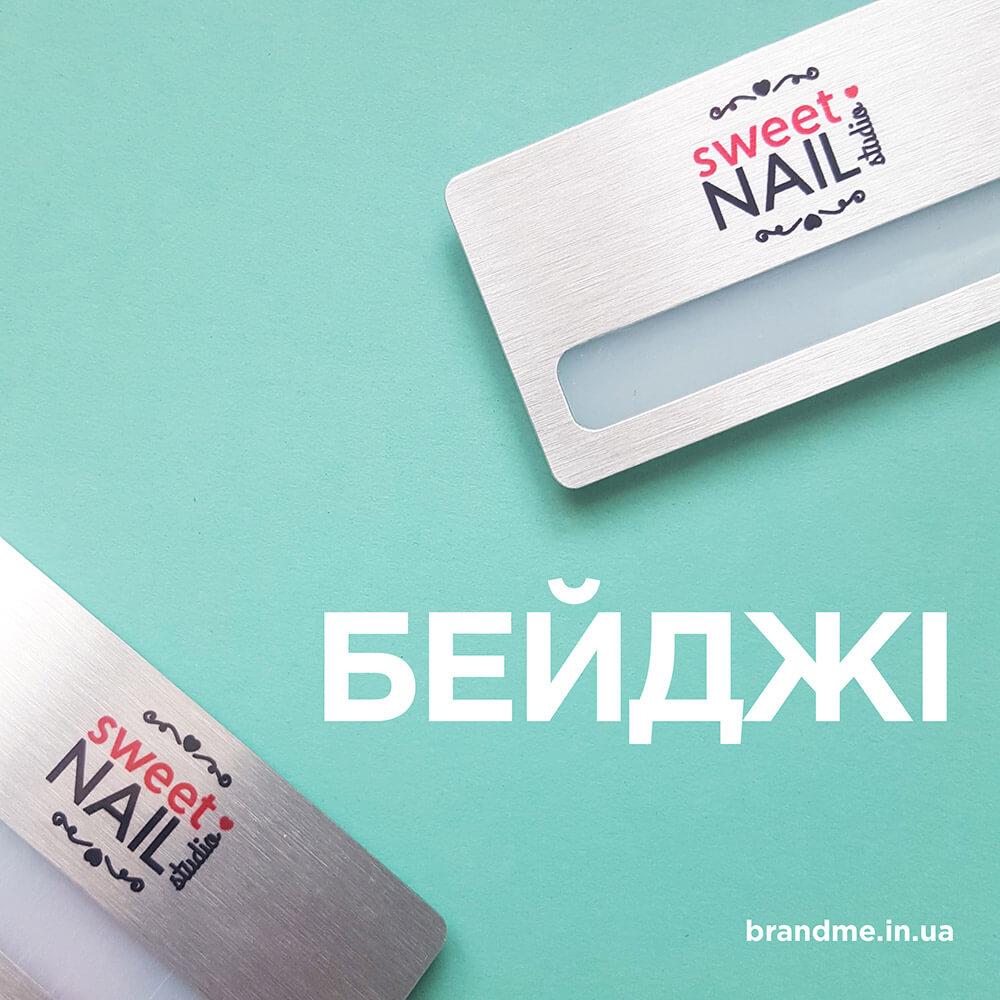 Металеві бейджи на замовлення з логотипом