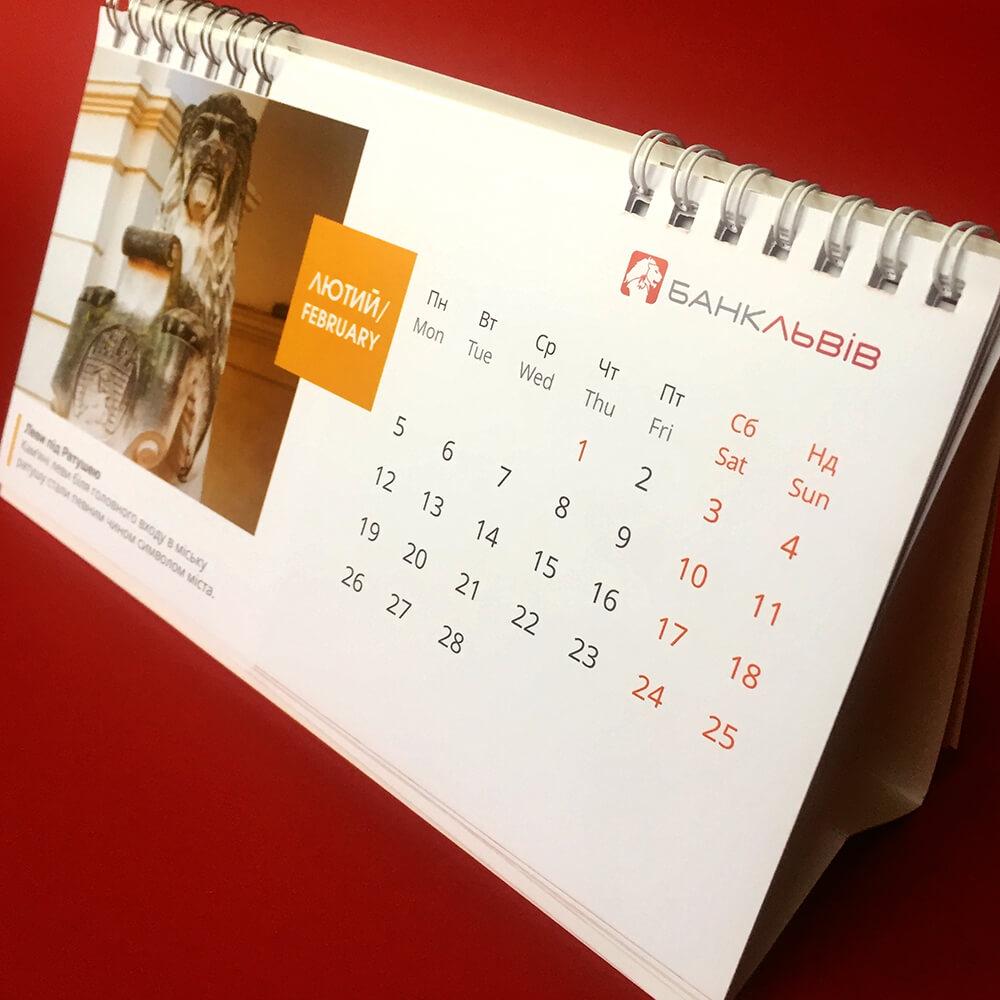 Календари перекидные для «БАНКЛЬВІВ»
