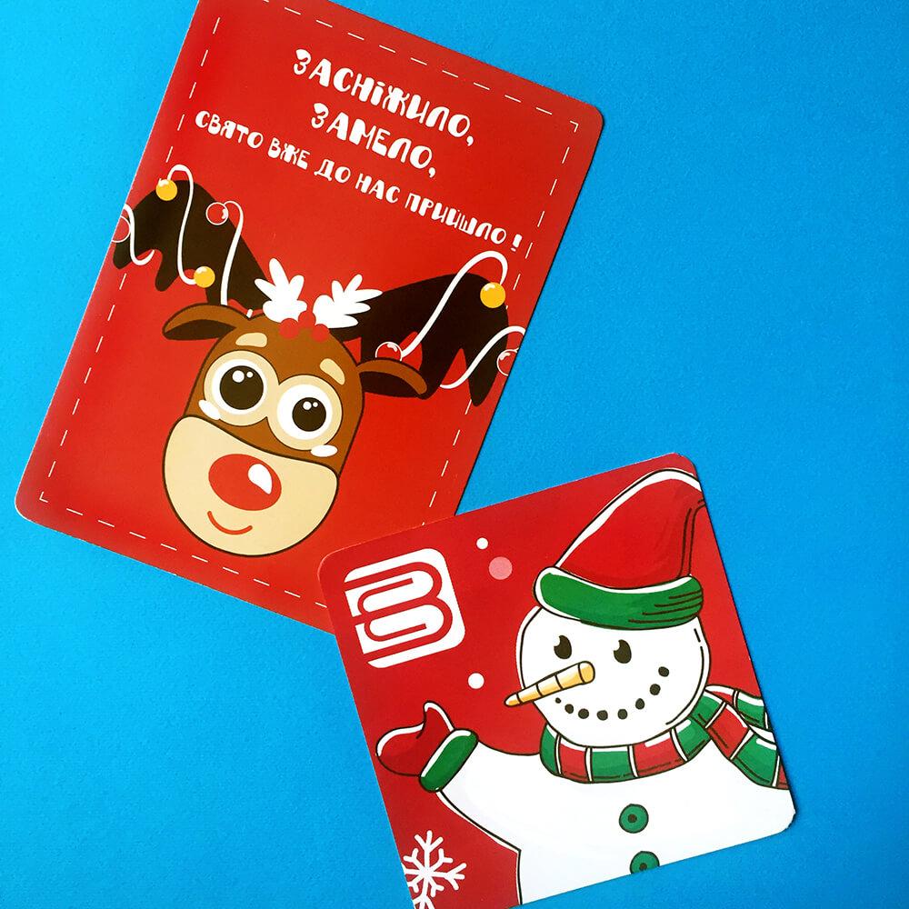 Розробка дизайну новорічних листівок та якісний друк