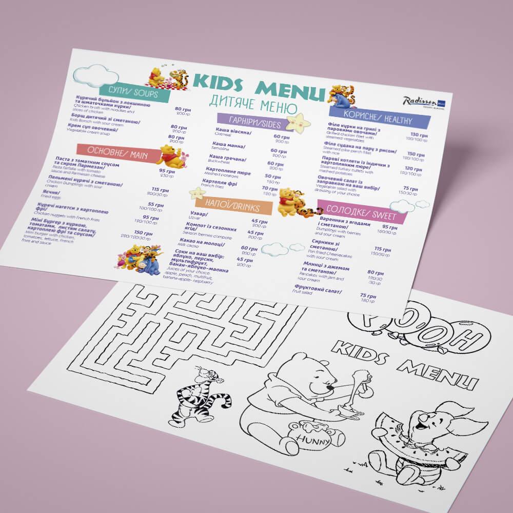 """Дизайн спеціального дитячого меню для """"Radisson Blu"""""""