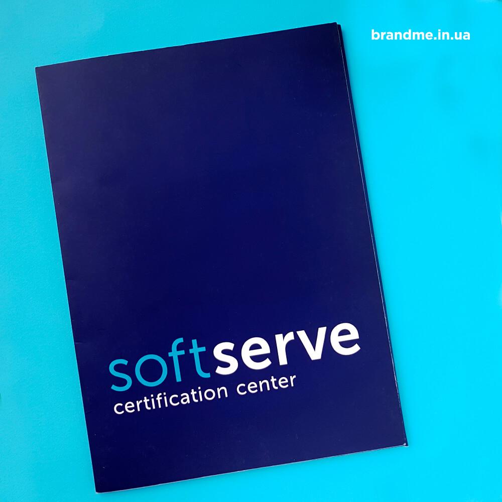 "Папки для компанії ""SoftServe certification center"""