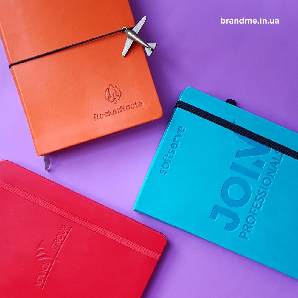 Разработка и печать деловых дневников для компаний