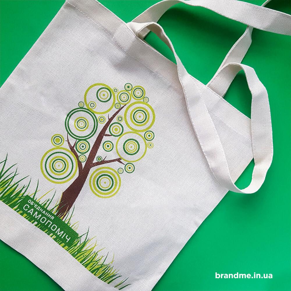 Стильні еко-сумки