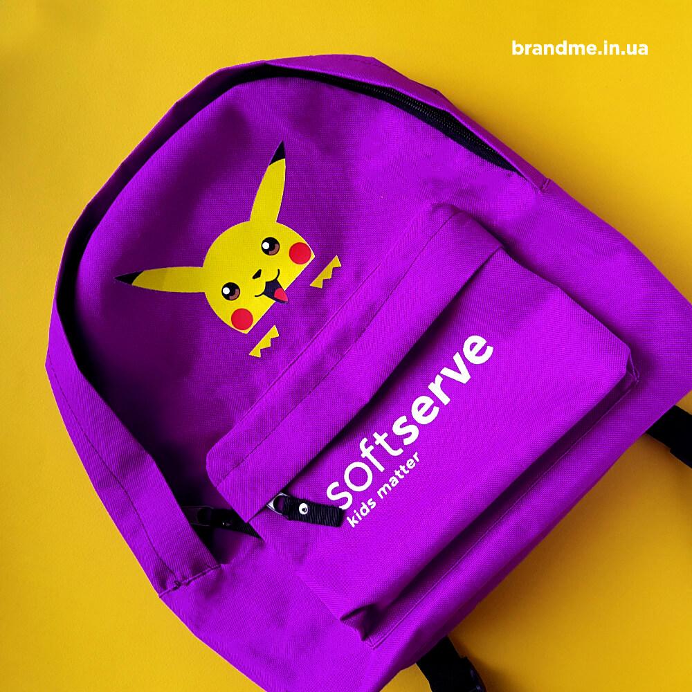"""Брендовані дитячі портфелі для """"SoftServe"""""""