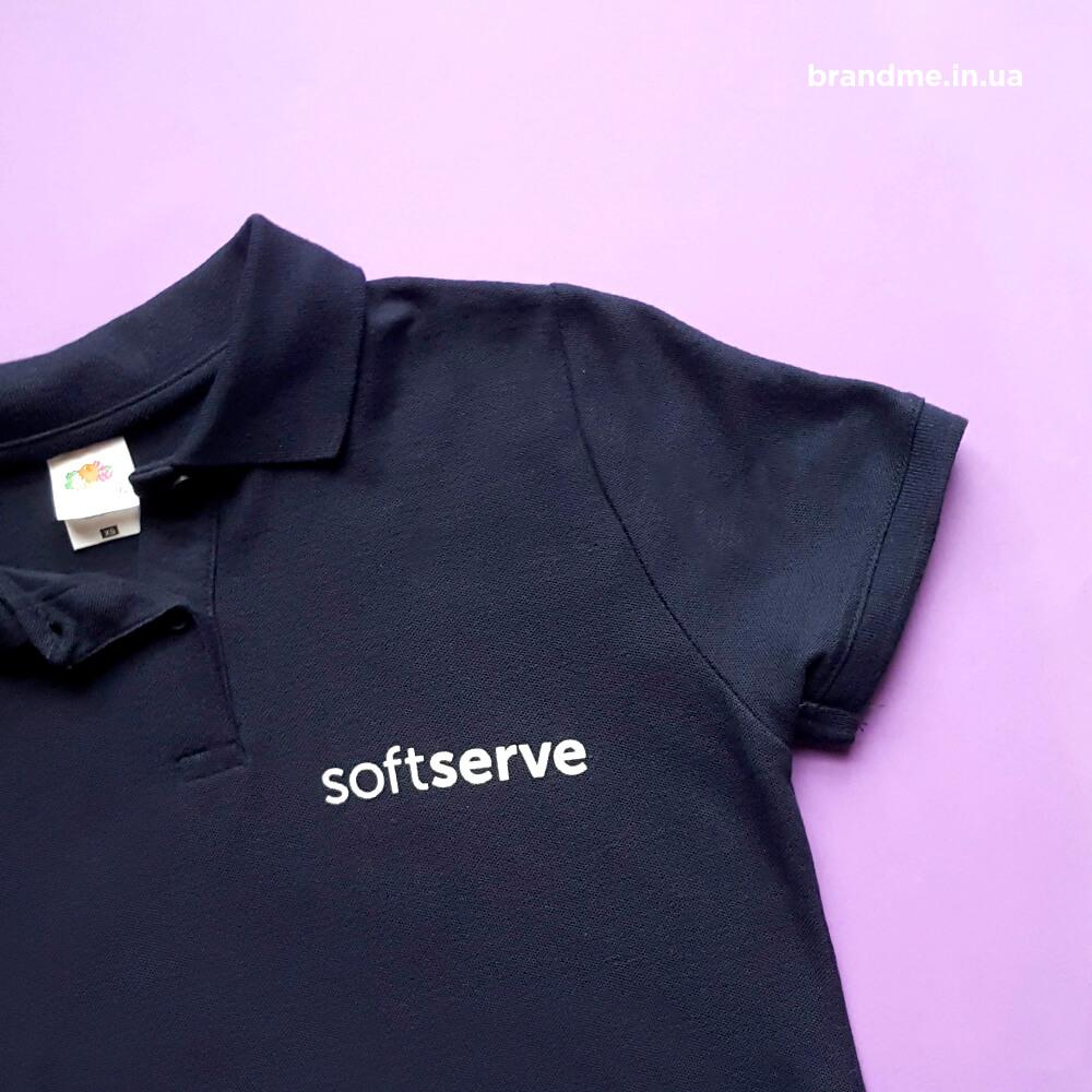 """Поло для компанії """"SoftServe"""""""