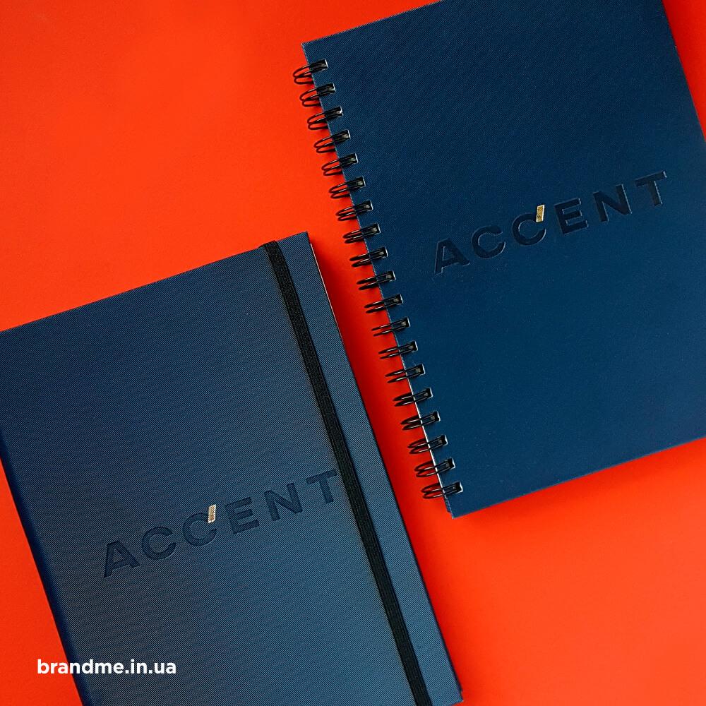 Брендированные дневники