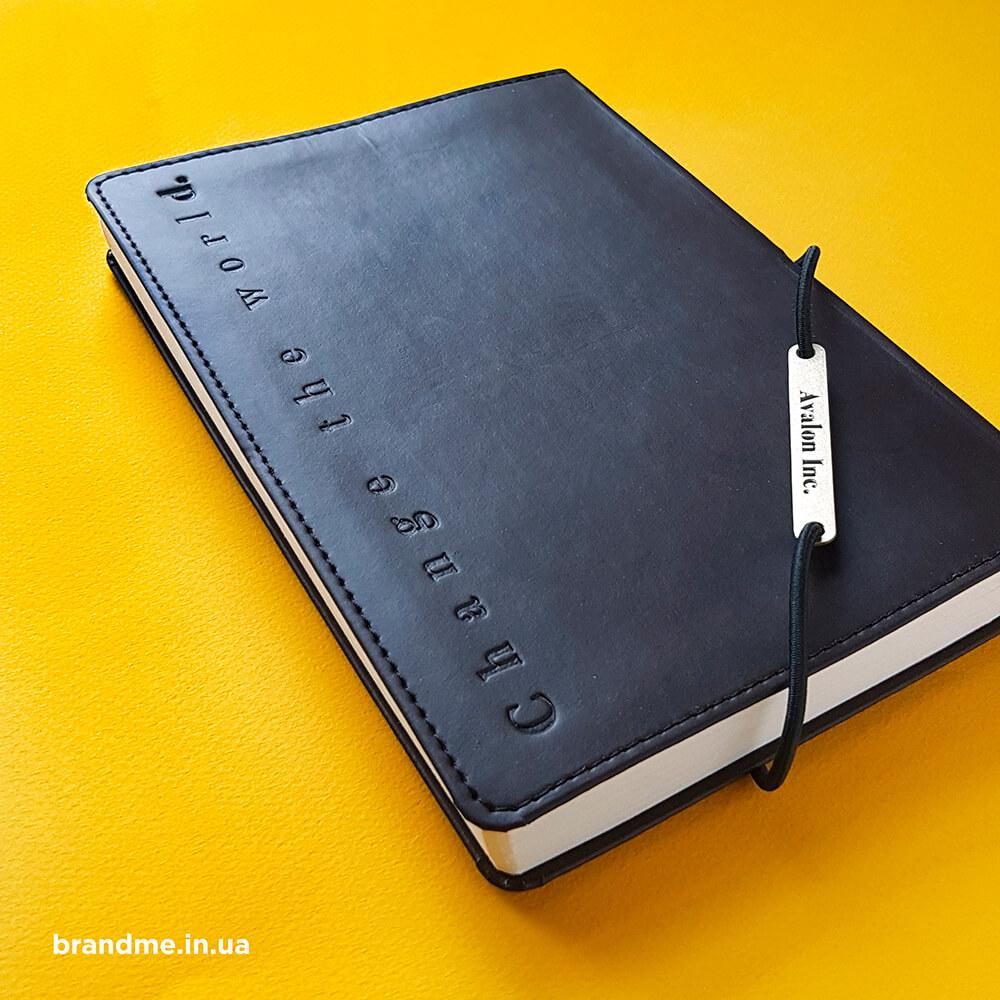 """Діловий щоденник для компанії """"AVALON"""""""