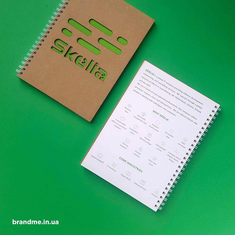 """ЕКО блокноти для компанії """"Skelia"""""""