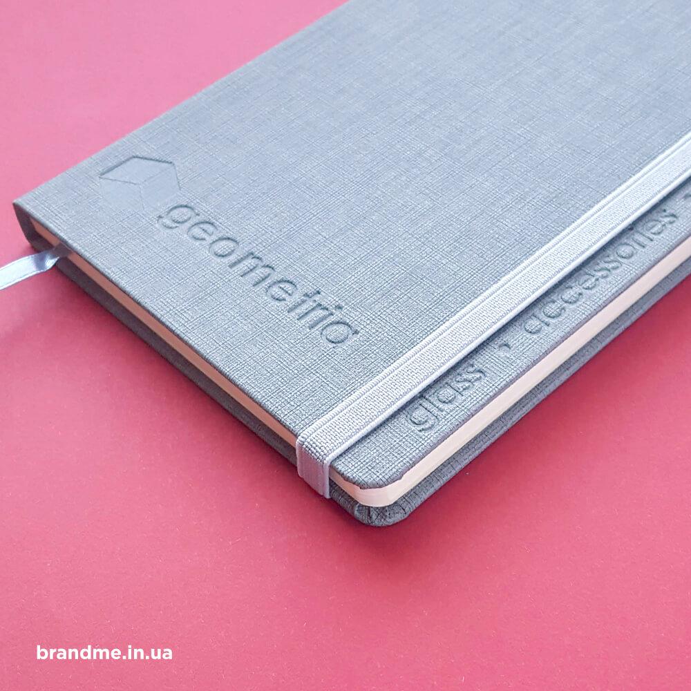 """Щоденник з тисненням логотипа для """"geometria"""""""