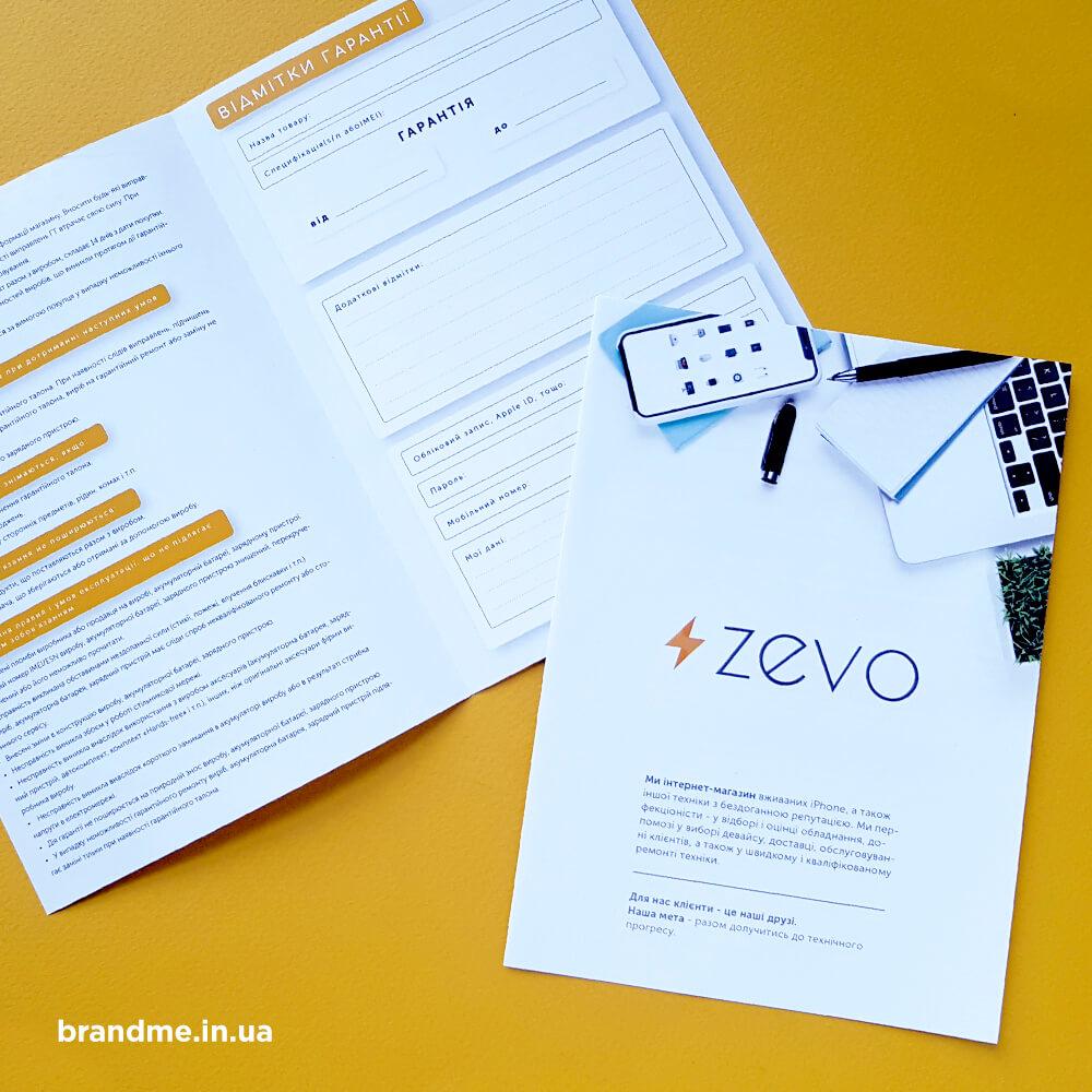 """Друк поліграфії для нашого клієнта """"ZEVO"""""""