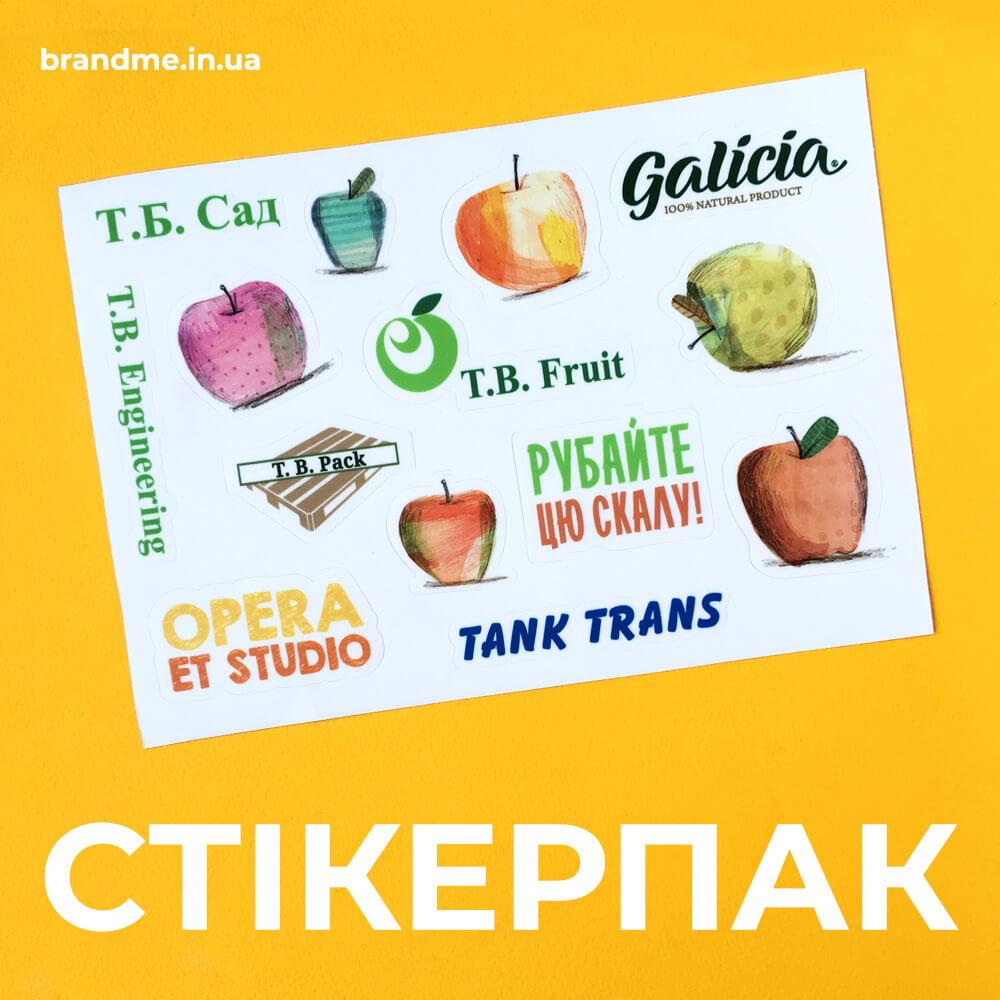 """Друк стікерів для компанії """"T.B.Fruit"""""""