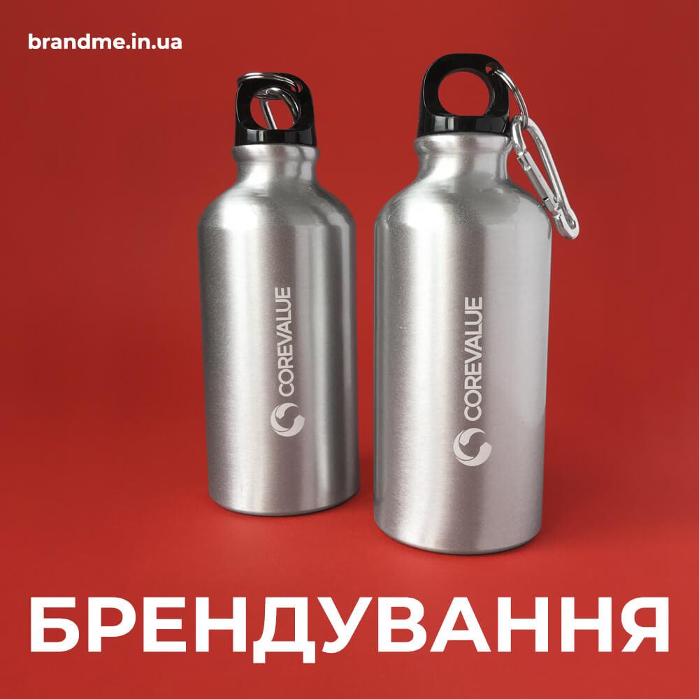 """Металлические бутылки с логотипом для компании """"CoreValue"""""""