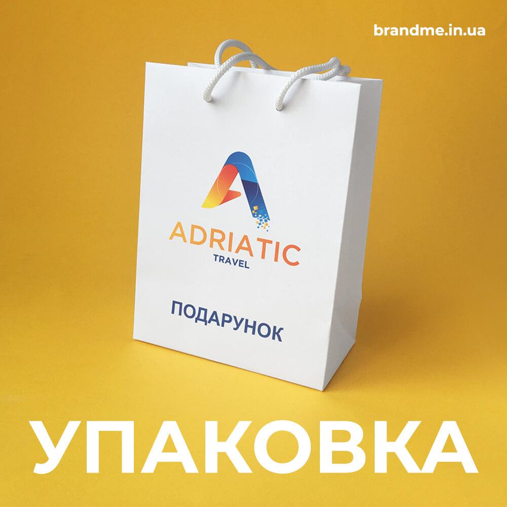 """Паперові пакети з логотипом для """"Adriatic Travel Touroperator"""""""