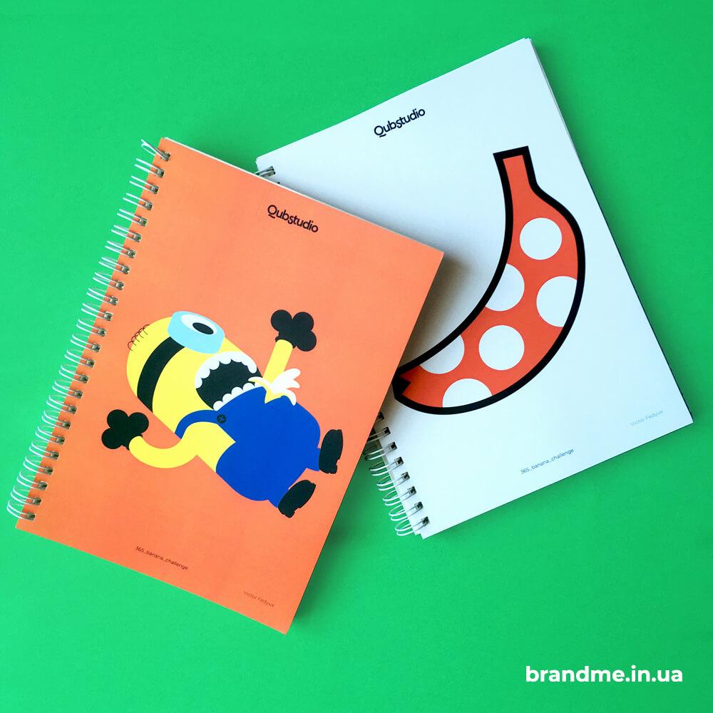 """Індивідуальні блокноти для компанії """"Qubstudio"""""""