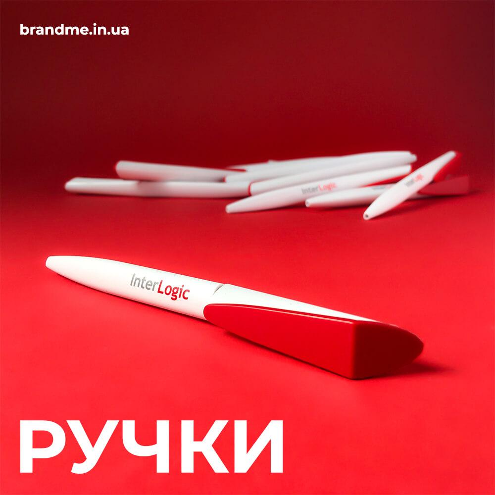 """Ручки з логотипом для """"InterLogic"""""""