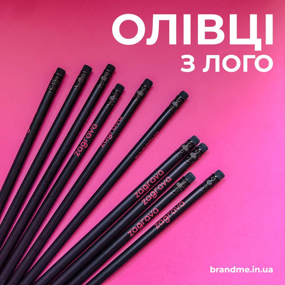 Промо-олівці з логотипом