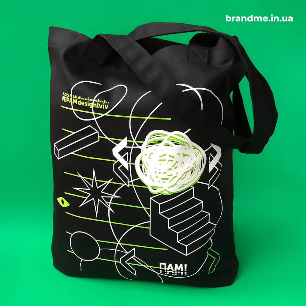 """Еко-торби з унікальним дизайном для """"EPAM Design Lviv"""""""