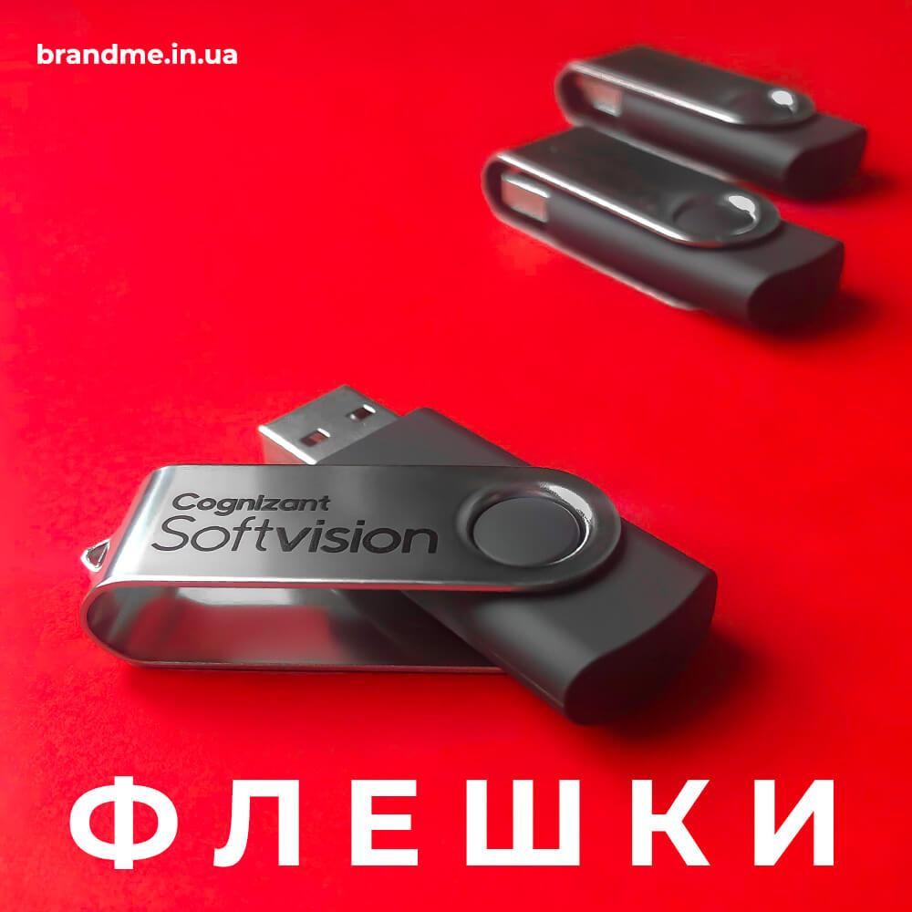 """Брендовані USB-флешки для """"Cognizant Softvision"""""""