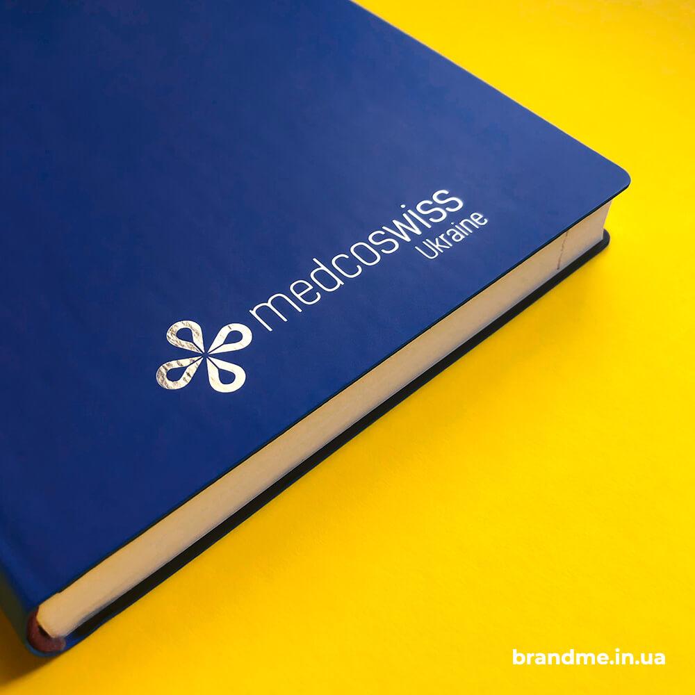 """Тиснення срібною фольгою на ділових щоденниках для """"Medcoswiss Ukraine"""""""