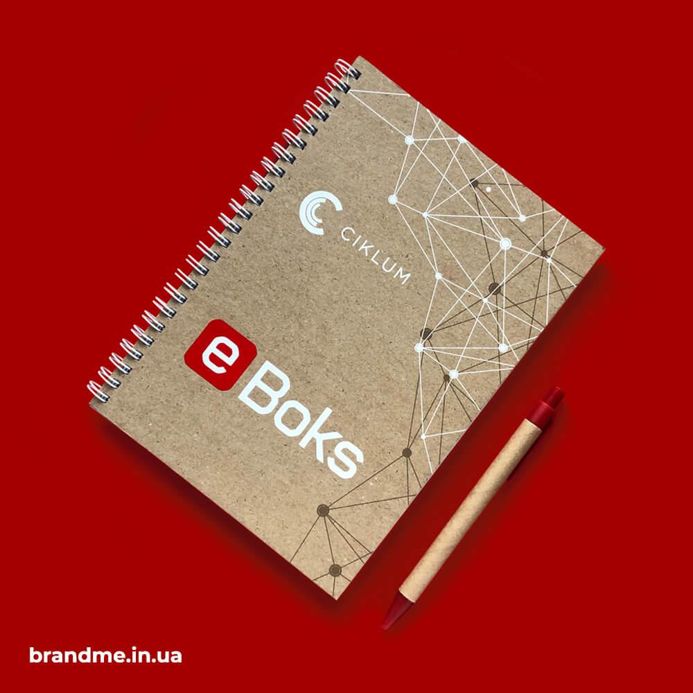 Екоблокноти та екоручки з логотипом