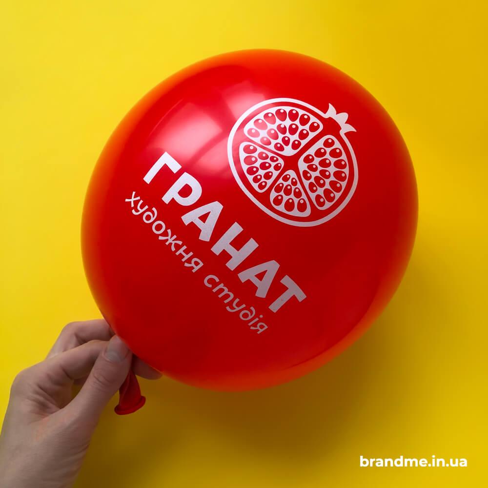 """Яскраві брендовані кульки для художньої студії """"Гранат"""""""