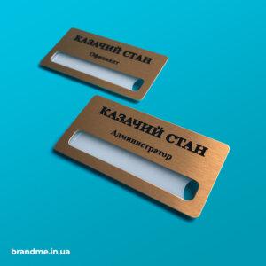 Именные металлические бейджи с логотипом