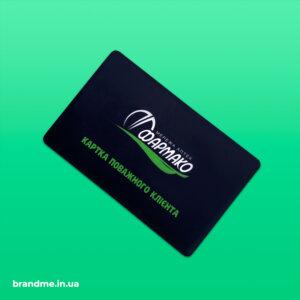 Пластикова картка клієнта для мережі аптек