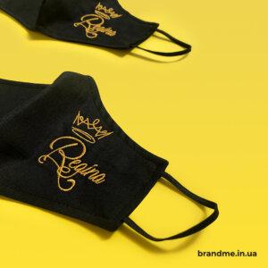 Вышивка логотипа на масках для салона красоты