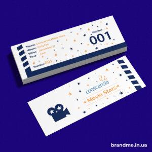 Печать и дизайн билетов для компании