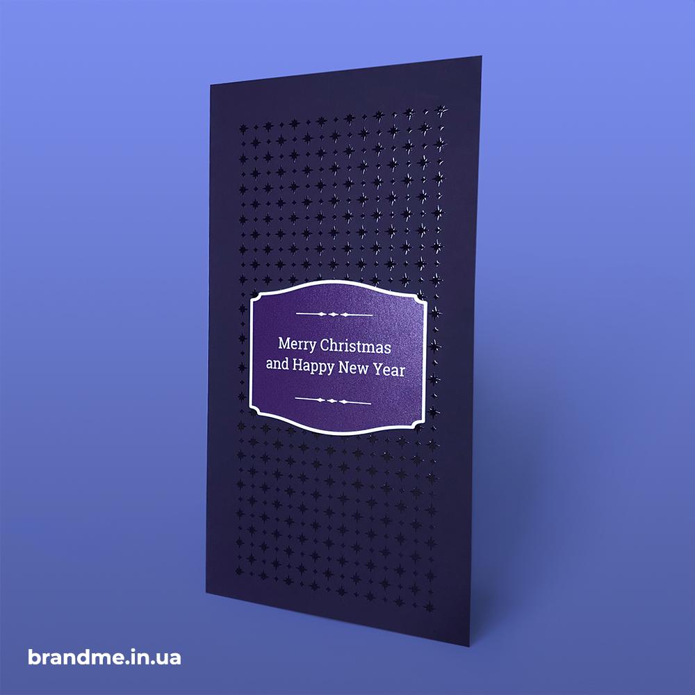 Дизайн и печать новогодних открыток