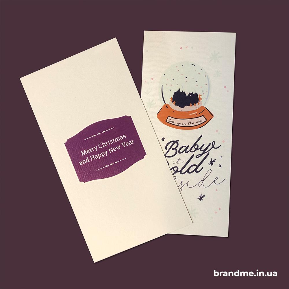 Дизайн та друк вітальних листівок