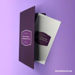 Виготовлення новорічних листівок з дизайнерського картону