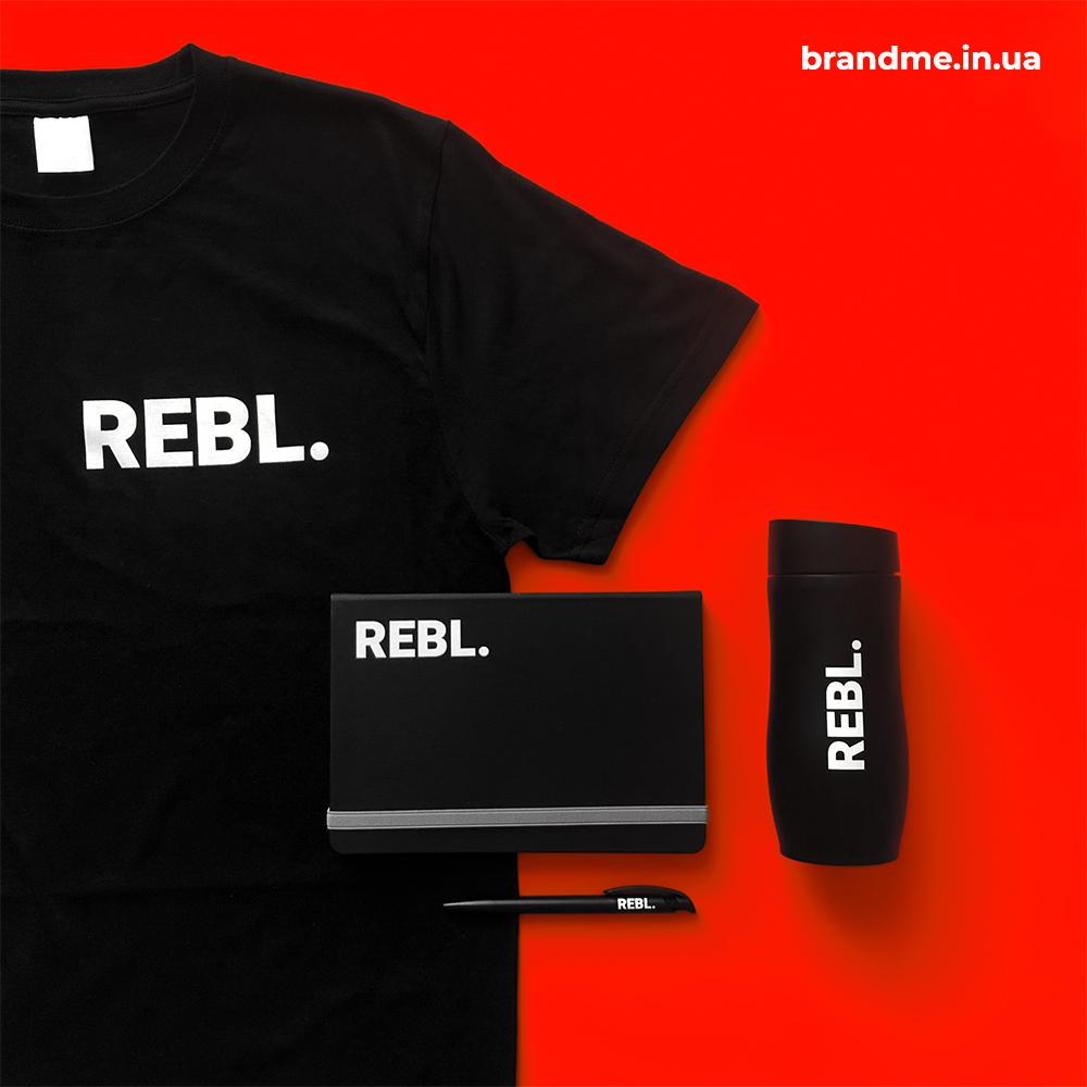 Комплексне замовлення для REBL.