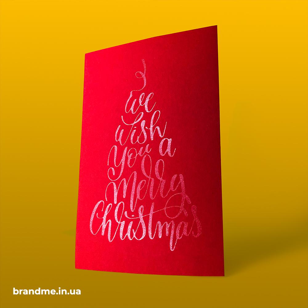 УФ-друк на новорічних листівках