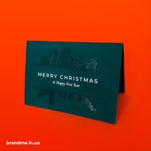 Дизайн новорічних листівок