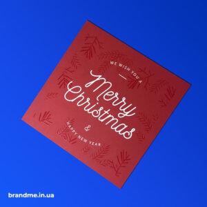 Новорічні листівки з УФ-друком та нанесенням лаку