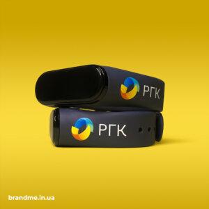 УФ-печать логотипа на фитнес-браслетах для Региональной Газовой Компании
