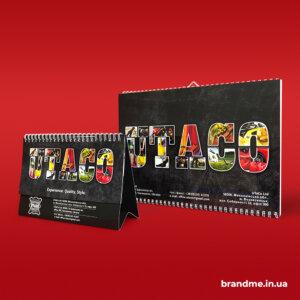 Дизайн та виготовлення корпоративних календарів