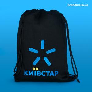 Сумка-рюкзак з вишивкою логотипа для