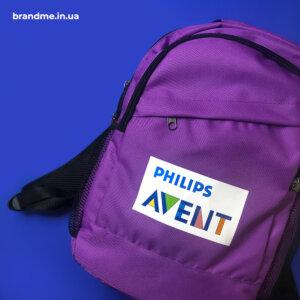 Рюкзаки з нанесенням для бренду Philips AVENT